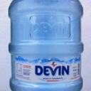 """103. Натурална минерална вода """"Девин"""""""